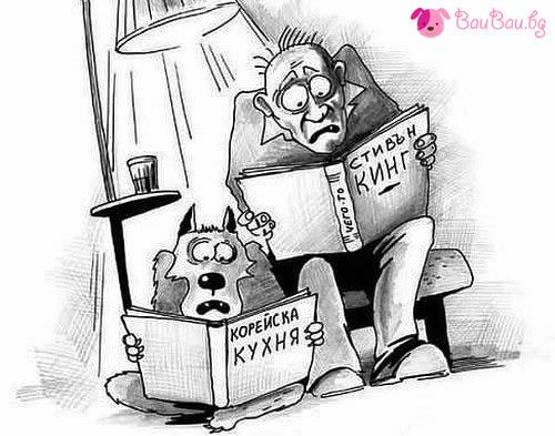 Книга, от която да настръхнеш