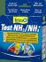 """""""Tetra NH3/NH4"""" - Тест за амоняк и амониеви йони"""