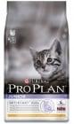 """Pro Plan Junior"" - Храна за котета до 1 година с пилешко и ориз"
