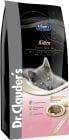 """Super Premium Cat Kitten"" – Супер премиум суха храна за малки котета"