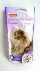 """""""Calming Bits"""" – Успокояващи хапки за котки"""