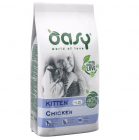 Храна за малки котенца до 12 месеца Oasy Kitten Chicken, 1.5 кг