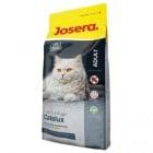 """""""Josera Catelux"""" - Храна за зрели котки, склонни към образуване на космени топки в стомаха - насипна"""