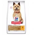 Храна с пилешко за кучета от малките породи (<10кг) над 1 год., за поддържане на здравето на ставите HILL'S SCIENCE PLAN Healthy Mobility Small & Mini Adult, три разфасовки
