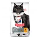Hill's Science Plan Mature Adult Sterilised с пиле - Суха храна за кастрирани котки над 7 години, контролирано съдържание на калории и мазнини - 1.500КГ