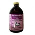 Тривитаминол/АД3Е с масло от карите (Шея), 50 мл.