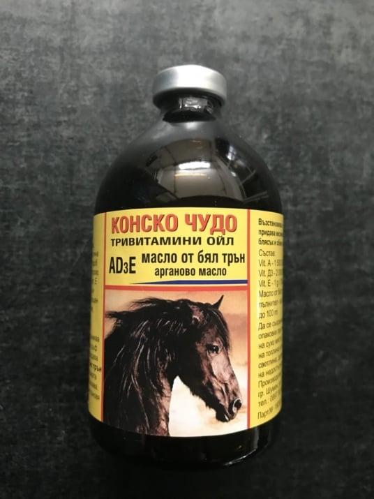 Конско чудо - Тривитаминол/АД3Е с арганово масло и бял трън, 100 мл.