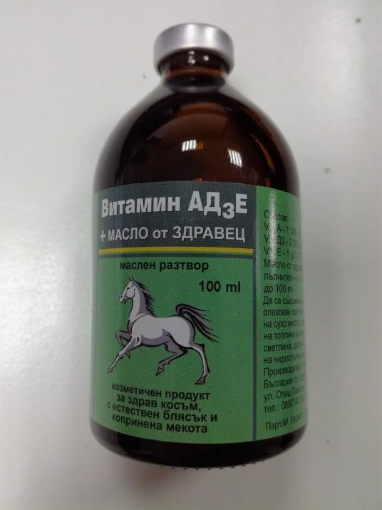 Тривитаминол/АД3Е с масло от Здравец, 50 мл.