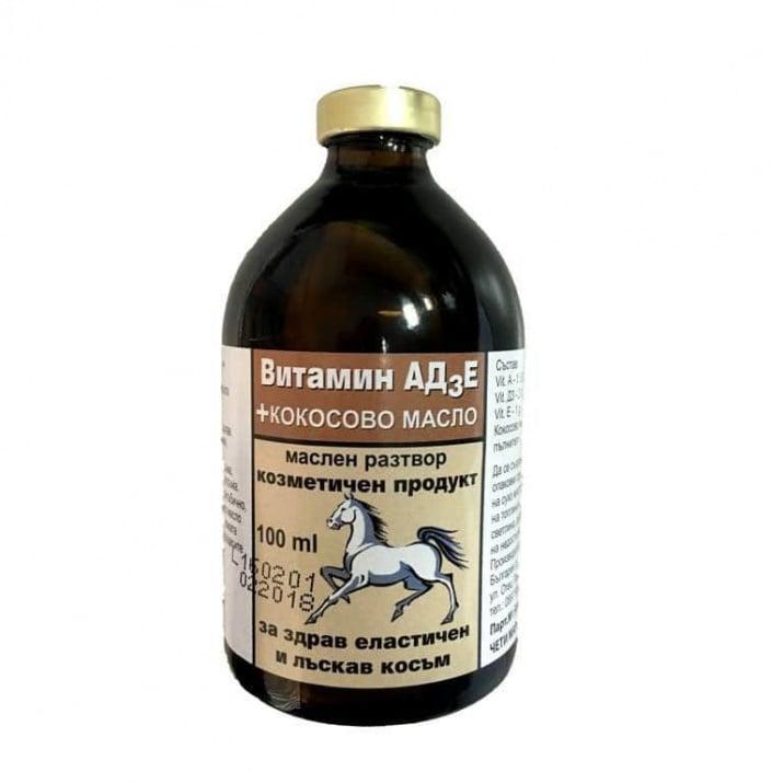 Тривитаминол/АД3Е с Кокосово масло, 50 мл.