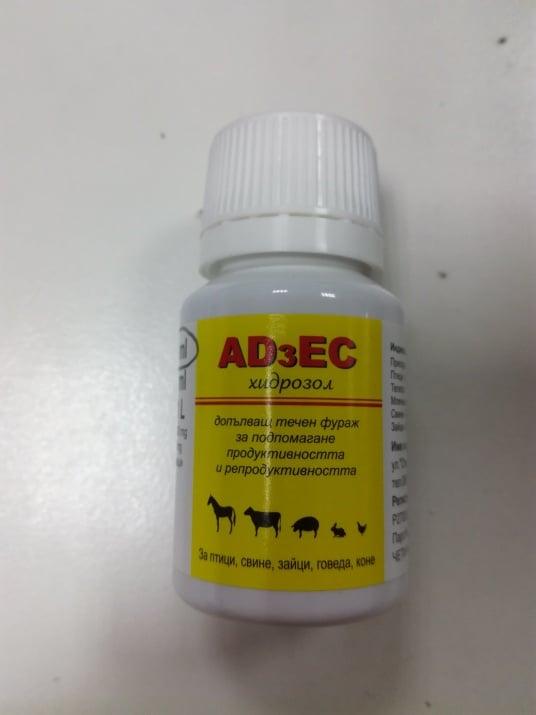Витамин АД3ЕС - допълващ течен фураж, 100 мл.