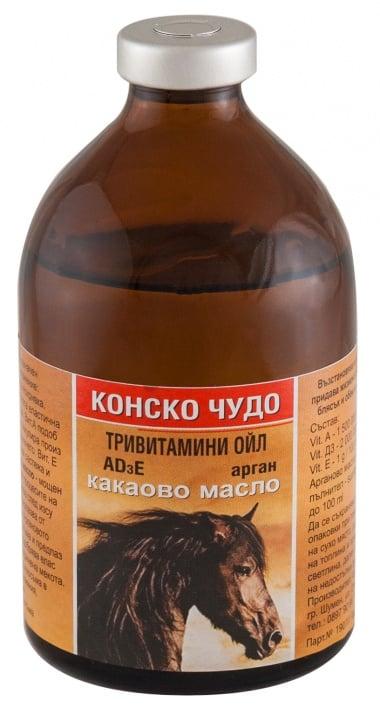 Тривитаминол/АД3Е - Масло от 100% какаово и арганово масло, 50 мл.