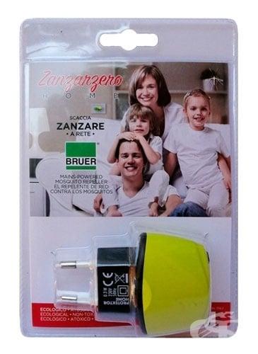 Електрически уред за отблъскване на комари, ZANZARZERO