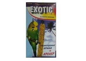 Пълноценна храна за вълнисти папагали + крекер - 550гр.
