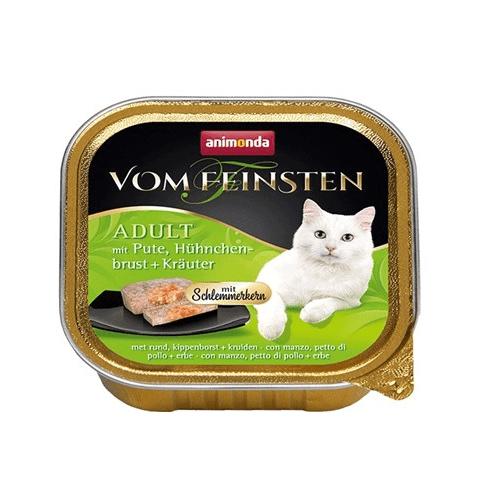 Пастет за котки Von Feinsten 2 в 1, 100гр от Animonda, Германия - различни вкусове