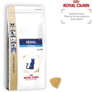 Royal Canin  Renal Special RSF 26 - бъбречна недостатъчност при котки /с хидролизиран свински протеин/  0,500кг; 2,00кг