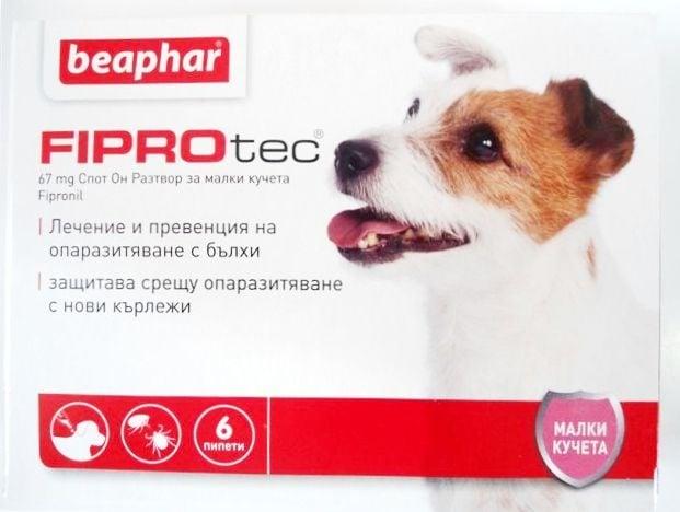 Противопаразитни пипети за кучета Fiprotec от Beaphar, Холандия
