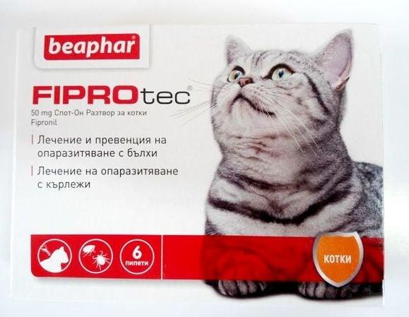 Противопаразитни пипети за котки Fiprotec от Beaphar, Холандия