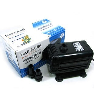 Hailea HX-6550