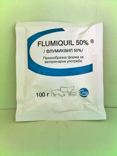 Флумиквил 50 %