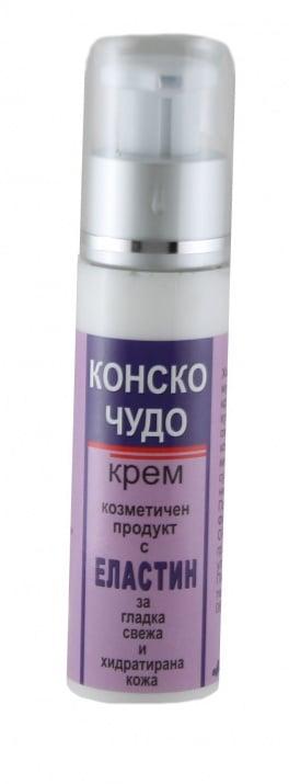 КРЕМ КОНСКО ЧУДО (ЗА ЛИЦЕ) С ЕЛАСТИН - за гладка, свежа и хидратирана кожа, 40 мл.