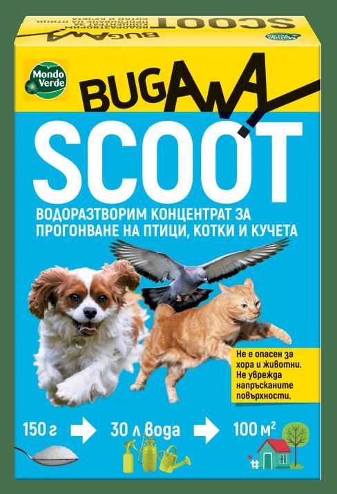 Скуут репелент за прогонване на кучета, котки и птици, 150 гр.