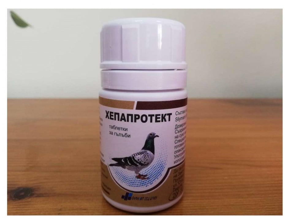 Витаминни таблетки за гълъби и екзотични Хепа Протест - по време и след заболявания на черния дроб