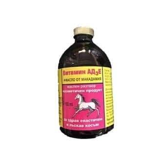 Тривитаминол/АД3Е с масло от Макадамия, 100 мл.