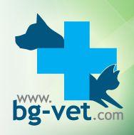 """Ветеринарна клиника """"БГ Вет"""""""