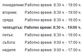 """Зооцентър """"ФЕНИКС"""""""