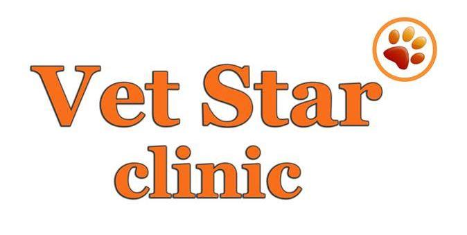 """Ветеринарна клиника """"Vet Star Clinic"""""""