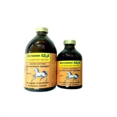 Тривитаминол/АД3Е с Бадемово масло, 50 мл.