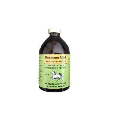 МАРОКАНСКО ЗЛАТО Тривитаминол/АД3Е с Арганово масло, 50 мл.