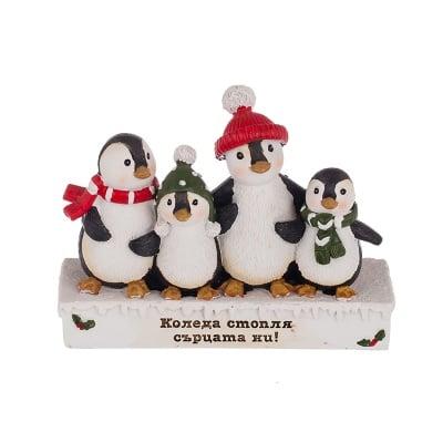 Коледни пингвини с надпис - Коледа стопля сърцата ни!
