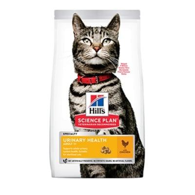 Hill's Science Plan Adult Urinary Health с пиле - Самостоятелна храна за пораснали котки, подпомага здравето на пикочните пътища, адаптирано съдържание на калории, подходящо също и за кастрирани котки - три разфасовки