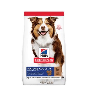 Hills Science Plan Canine Mature Adult 7+ Active Longevity Medium with Chicken - Кучета от средни породи на възраст над 7 годин - 14.00кг
