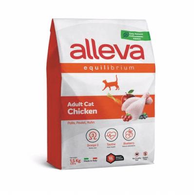 Пълноценна хранa за възрастни котки с пилешко Alleva® Equilibrium Chicken (Adult), 1.5 kg