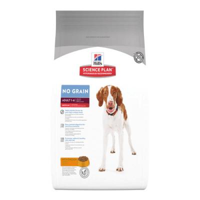 """""""Hll's Science Plan No Grain"""" - Храна за кучета с чувствителност към зърнени култури"""