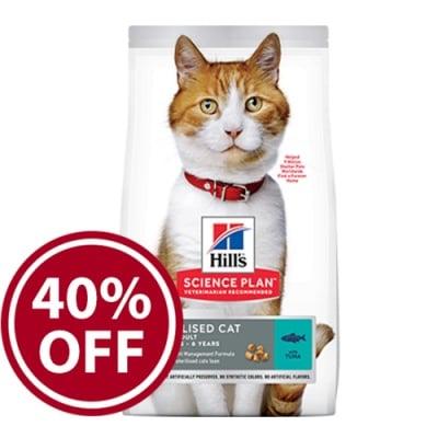 Hill's Science Plan Young Adult Sterilised с риба тон - Балансирана самостоятелна храна с риба тон за кастрирани котки от 6 месеца до 6 години -  две разфасовки