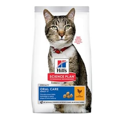 Hill's Science Plan Adult Oral Care с пиле - Суха храна за пораснали котки, патентована стоматологична технология-почиства и действа и против образуване на зъбен камък и плака, поддържа устната хигиена - 1.500kg; 7.00kg