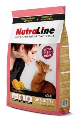 """Nutraline Cat Sensory"" - Храна за котки над 1 година"