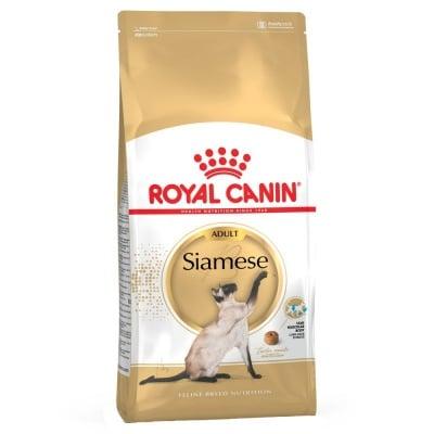 Суха храна за сиамски котки Royal Canin Siamese Adult , 10.00кг