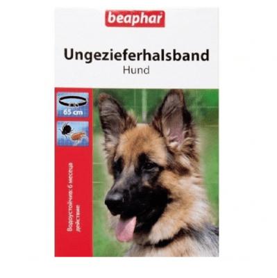 Beaphar - противоп. нашийник куче, 6 месеца