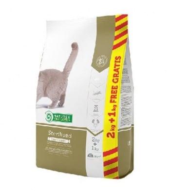 Nature's Protection cat Sterilised - Пълноценна храна за израстнали котки след кастрация, 2.00кг + 1.00кг ПОДАРЪК