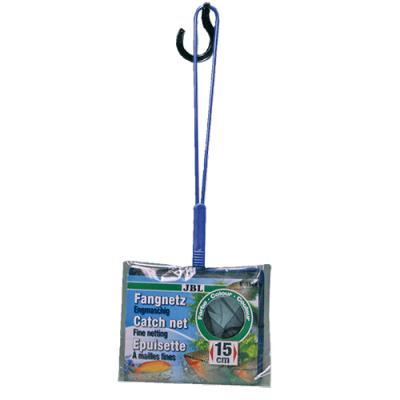 """""""JBL Fish Net Premium"""" - Кепче за рибки - различни размери"""