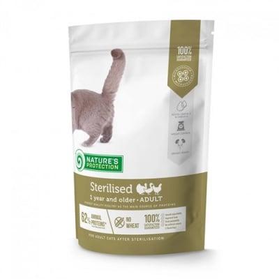 Nature's Protection cat Sterilised - Пълноценна храна за израстнали котки след кастрация - 0.400кг; 2.00кг; 7.00кг