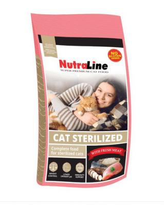 """Nutraline Cat Sterilized"" - Храна за кастрирани котки"