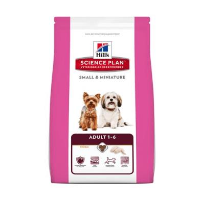 """""""Science Pla Canine Adult Small&Miniature Chicken&Turkey"""" - Пълноценна храна с пилешко и пуешко за дребни и миниатюрни породи кучета"""