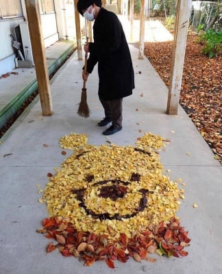 Есенно изкуство