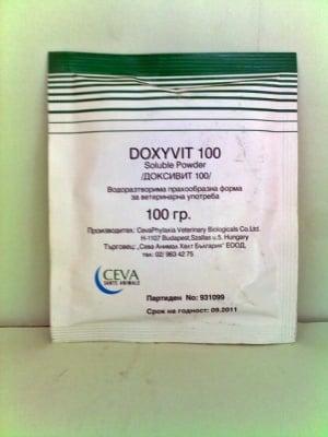 Доксивит 100 премикс концентрат