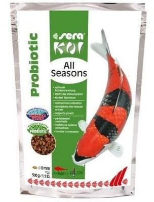 Sera Koi All Seasons Probiotic - Храна с пробиотични бактерии, подходяща за хранене на Кои